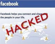 શું તમે જાણવા માંગો છો કે તમારું ફેસબુક એકાઉન્ટ હેક થયું છે કે નઈ?