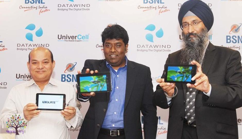 DataWind mobile - Internet Free