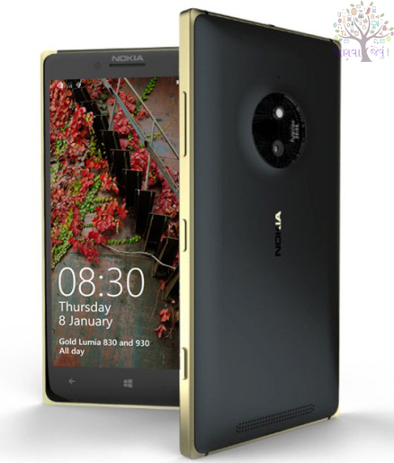 Microsoft Nokia Lumia 830 and 930 Gold Verient