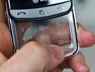 LGએ આરપાર જોઈ શકાય એવો ફોન લોન્ચ કર્યો