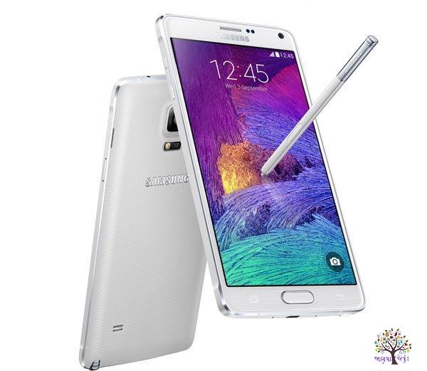 Samsung Note-4
