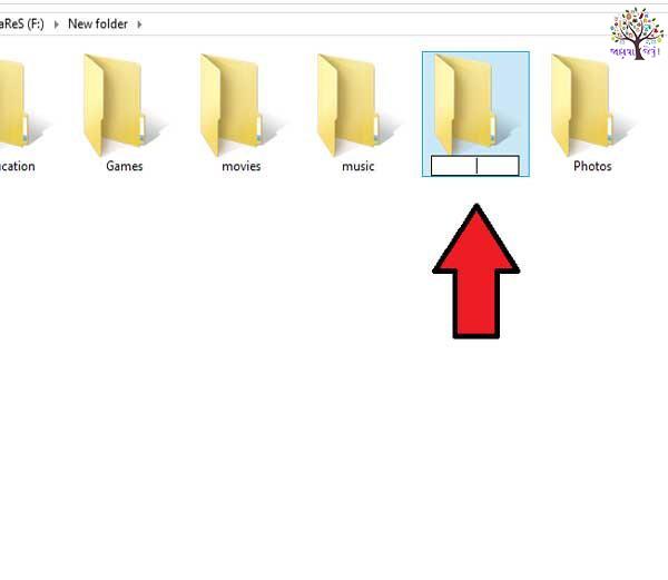 pc invisible folder