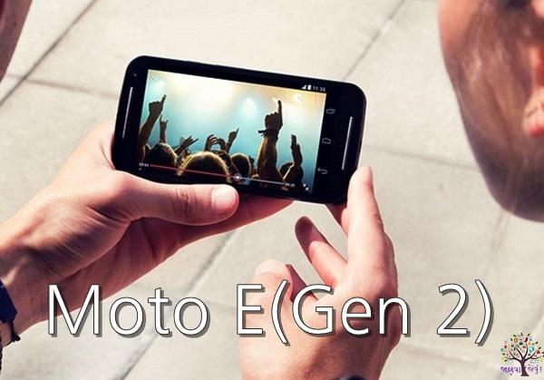 MOTO E(Gen 2)