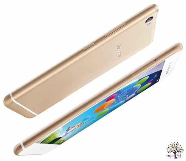 Lenovo Sisley S90: VS Iphone 6