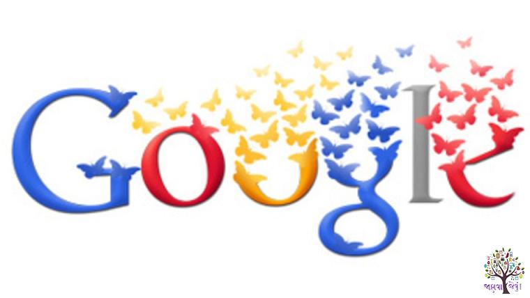 Google આપશે તમને મોંઘી ગિફ્ટી જીતવાની તક