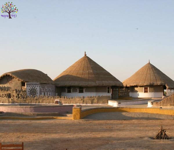 Rann of Kutch in the form of what is going to change!