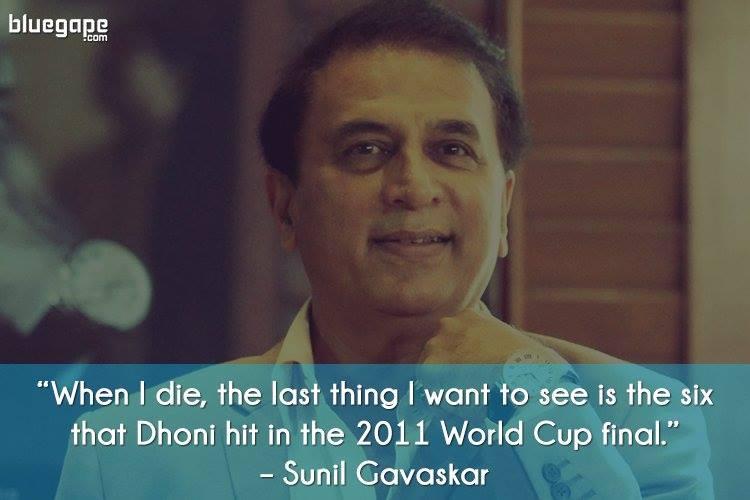 Sunil-Gavaskar-Famous-Quote-Dhoni