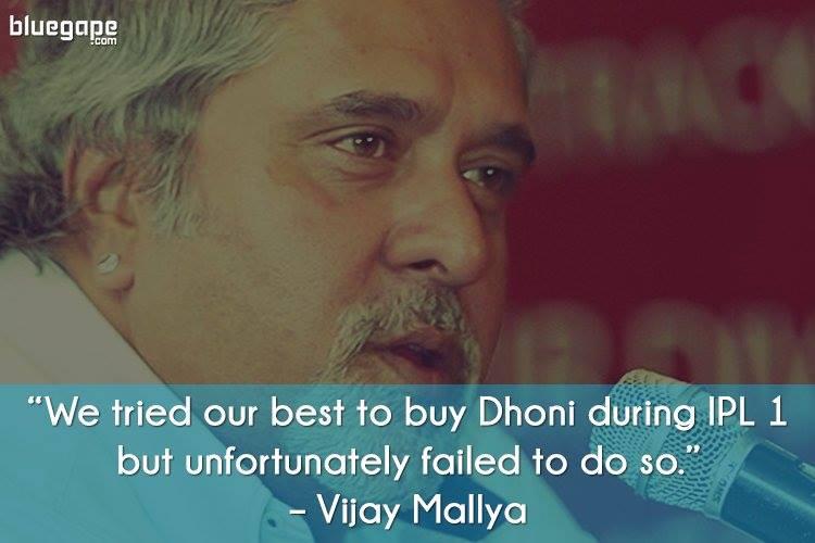 Vijay-Malya-Famous-Quote-Dhoni