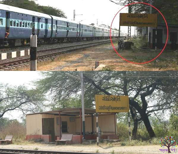 different railway station - janvajevu.com