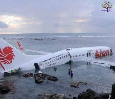 આ છે વિશ્વની સૌથી ખરાબ AIRLINES, એમાં ભારતની પણ એક છે