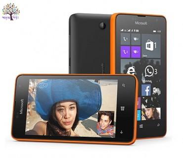 Microsoft: અત્યાર સુધીનો સૌથી સસ્તો લુમિયા ફોન લોન્ચ, કિંમત રૂ.4400