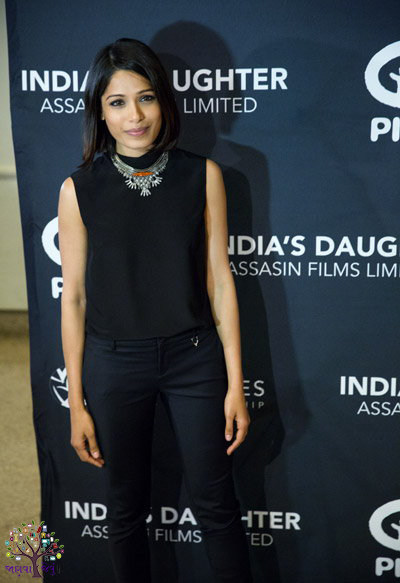 protests in India, United States, New York to see the stars came out to India's Daughter