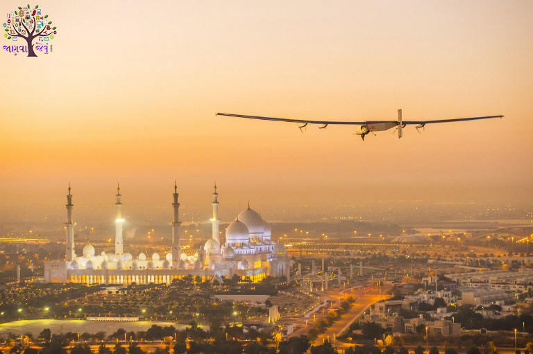 The world's first solar plane broke the world Alps