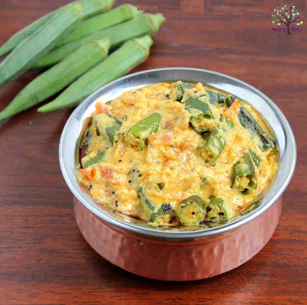 Dahi Bhindi - Recipe in janvajevu.com