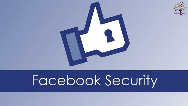 Facebook account without password