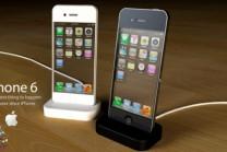 એપ્પલ આઈફોન ખરીદનાર ચાહકો માટે ખરાબ સમાચાર