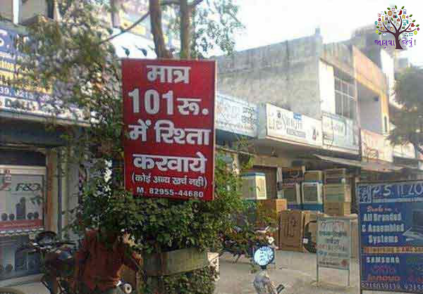 it-happens-in-india-10_141