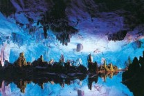 The Underground Years old LAKES, which attracts tuarism