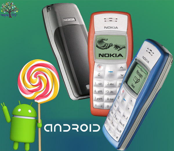 Judge is expected to launch a smartphone with features NOKIA 1100, Learn feature