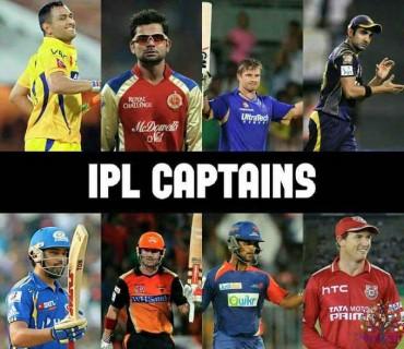 આઠ એપ્રિલથી શરૂ થશે IPL-8નો રોમાંચ, આ પાંચ બાબતો પ્રથમવાર જોવા મળશે