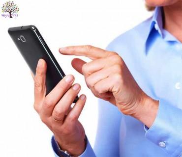 આવી રીતે સ્માર્ટફોનમાં મેળવી શકાશે ડિલીટ થયેલા NUMBERS અને PHOTOS