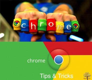 શુ તમે જાણો છો Google Chromeની આ 10 tips અને Tricks ?