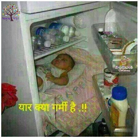 Funny-Pics-of-Hot-Indian-Summer