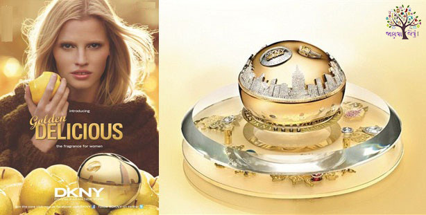 Perfume is a much more expensive multi-home, whether you want to buy?