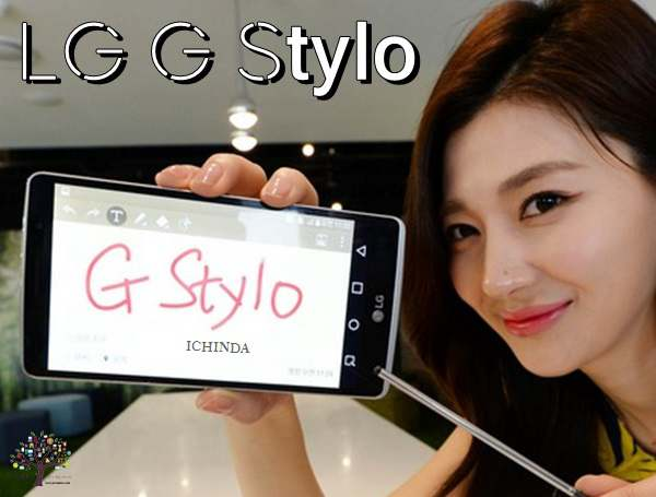 Expendeble  2TB Memory smartphone LG has launched LG G Stylo