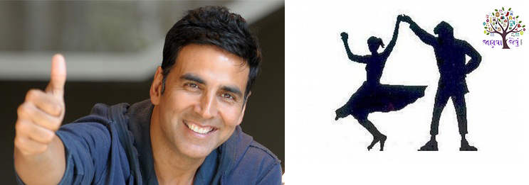 Akshay Kumar Feat in Dancing