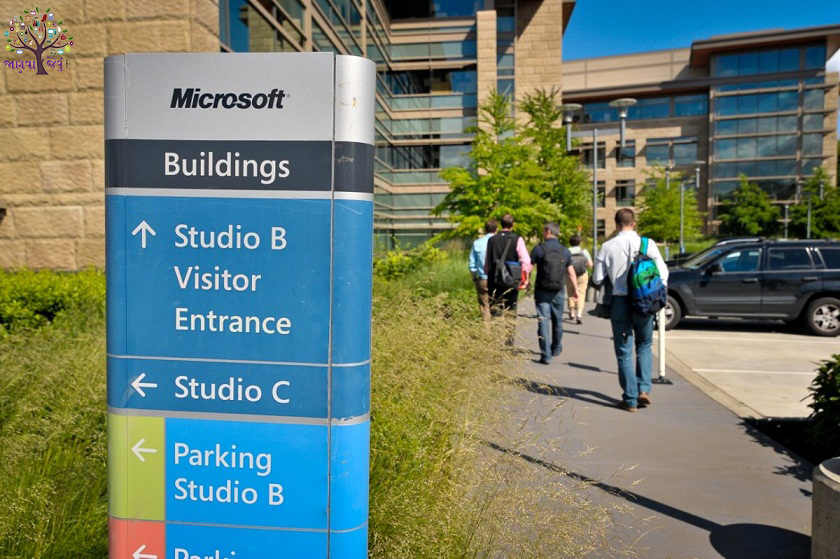 Encompassing Microsoft headquarters building of the Roland 120