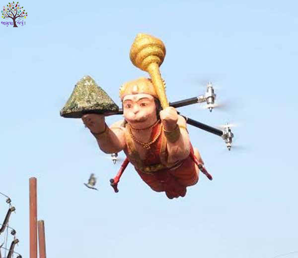 Kashi city were seen flying in the land of Shiva, Hanuman