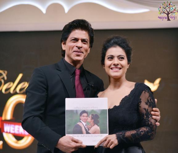 Shahrukh Khan and Kajol 'dilavalena latest news