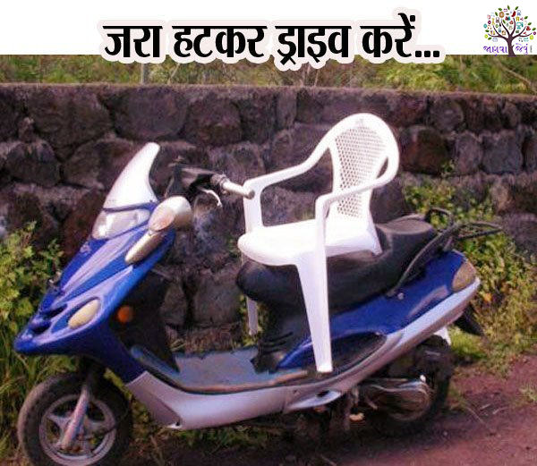 This is viral in WhatsApp Top FUNNY PICS