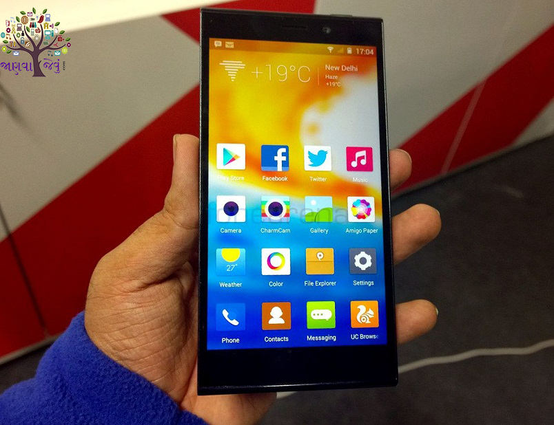 Quality Gionee  100MP will be launched with the new smartphone will be a special feature