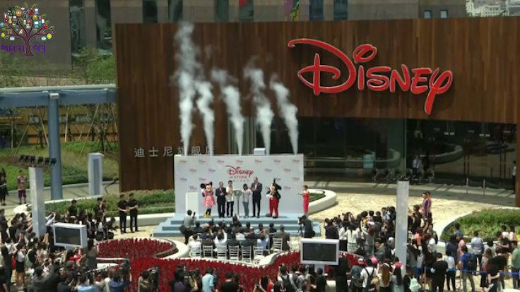 China, the world's largest Disney store, cost 35.671