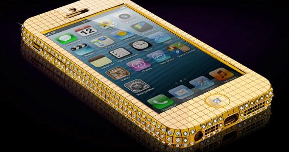 સૌથી મોંઘો સ્માર્ટફોન