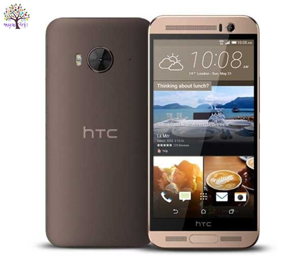 HTC's 2TB of memory, 20MP camera Next Generation Smartphone