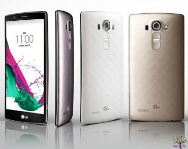 3 GB રેમ સાથે લોન્ચ થયો LG G4, 16MP પ્રોફેશનલ કેમેરા સાથે