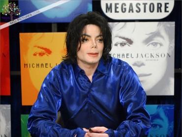 વેચવાનું છે માઇકલ જેકસનનું 'નેવરલેન્ડ રાંચ' ઘર, કિંમત ફક્રૂત. 640 કરોડ!