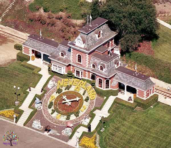Michael Jackson is veyavanum 'nevaralenda Ranch' home, .640 million phakruta price!