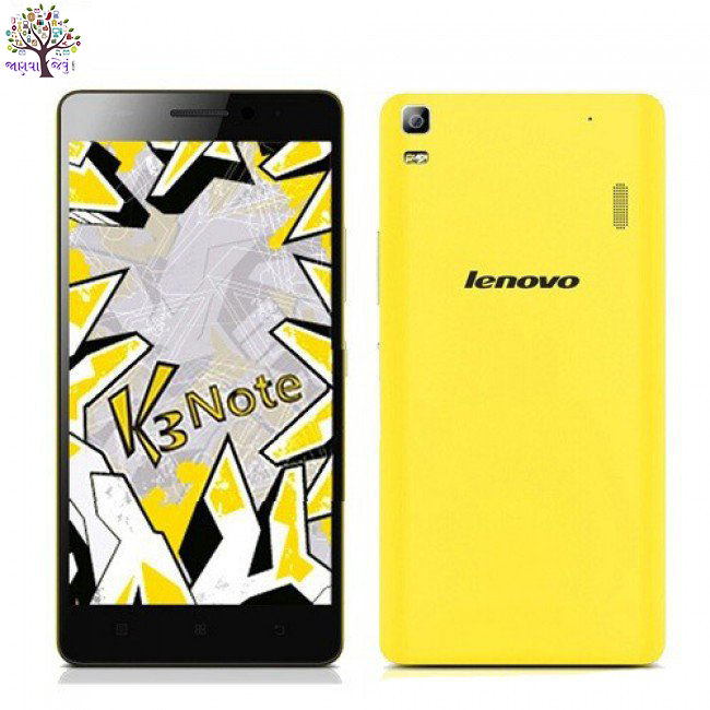 Lenovo in  5.5 inch display K3 Note, the price of Rs 9999., Sold on July 8.