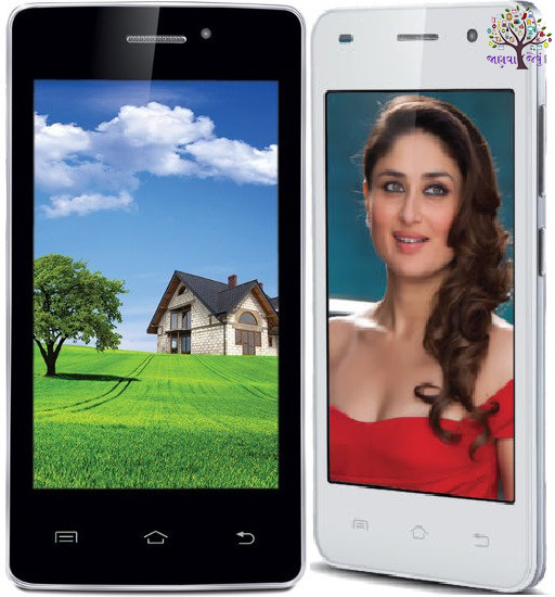 IBall 3G smartphone to the value of 3,999, is such features Learn