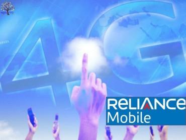 રિલાયન્સ લોન્ચ કરશે ભારતનો સૌથી સસ્તો 4જી ફોન, કિંમત 4,000 રૂપિયા