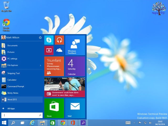 Starta menu ranging from security, this is a feature of Windows10