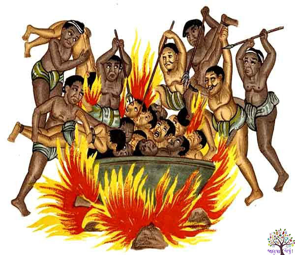 Eagle puranah work every wrong  dangerous  are 36 kinds of punishment in hell!