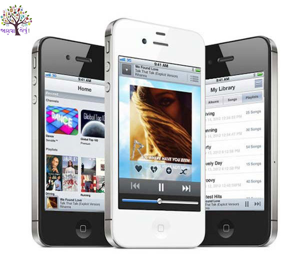 Comes Apple launched for Apple users, the first three months free