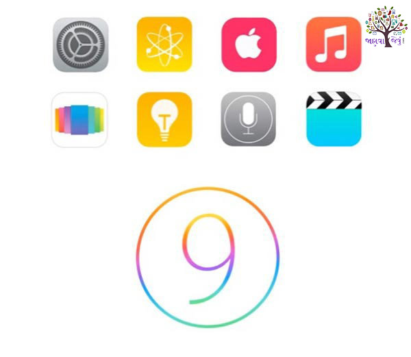 iOS 9 7 new features that will change the IPhone, is to know what features