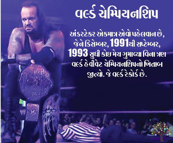 This is the WWE's 'Dead Man', Undertaker unknown 10 things to know
