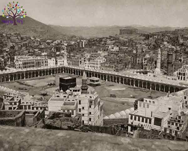 Ramjan this historic and rare photographs of the Khan-e-Kabani